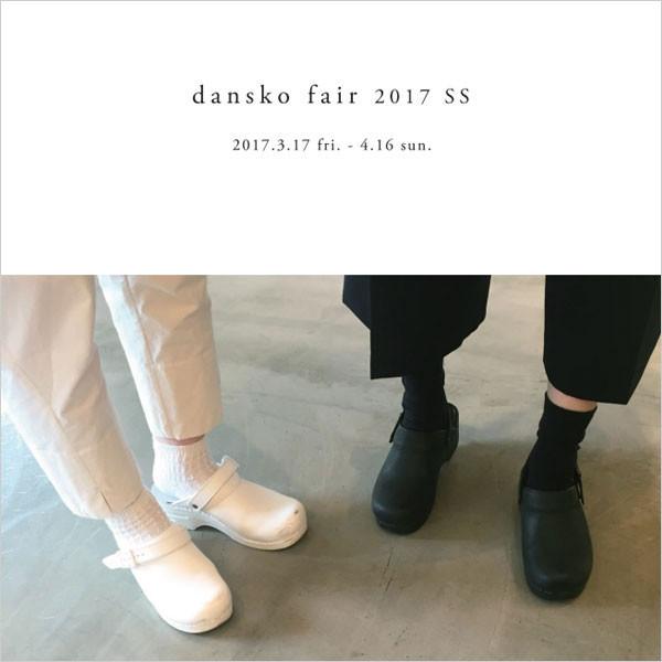 dansko fair 2017 SS