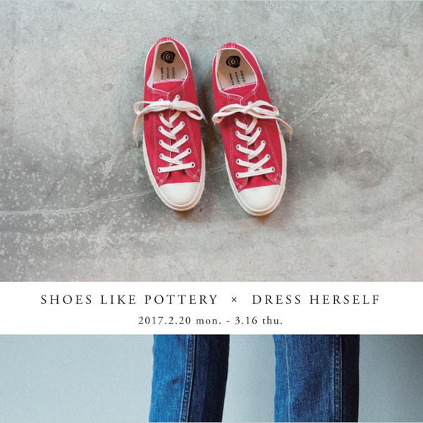 SHOES LIKE POTTERY × DRESS HERSELF