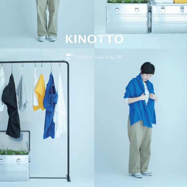 KINOTTO FAIR 2017