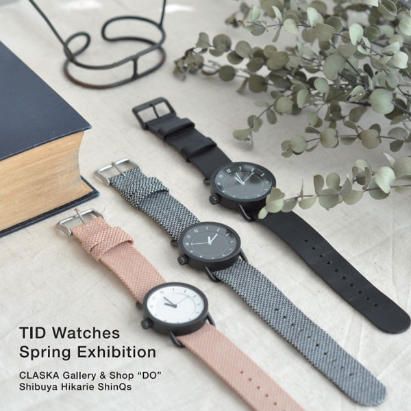 TID Watches<br>Spring Exhibition