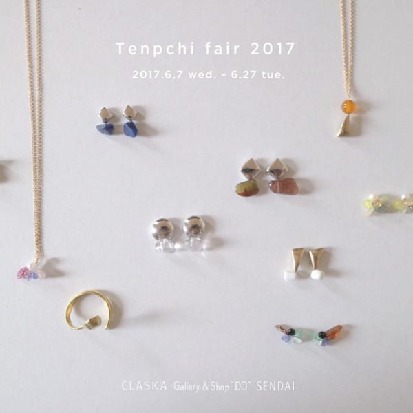 Tenpchi fair 2017