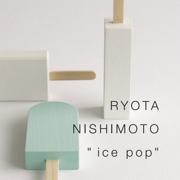 西本良太「ice pop」