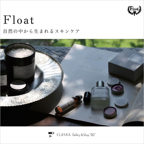 Float<br>自然の中から生まれるスキンケア