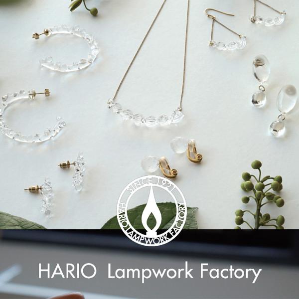 HARIO Lampwork Factory Fair