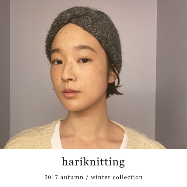 hariknitting<br>2017 autumn / winter  collection