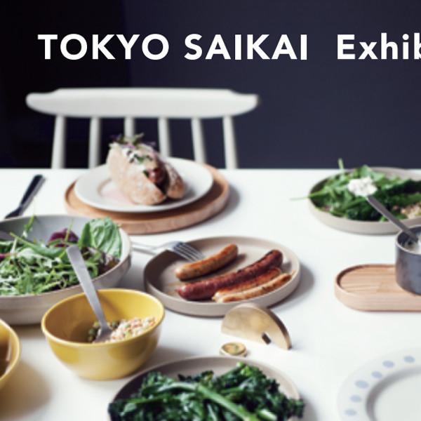 TOKYO SAIKAI Exhibition 2017