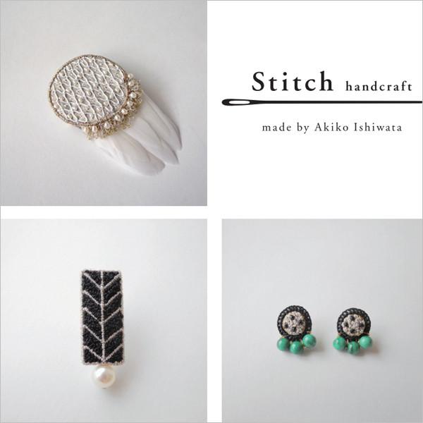 Stitch by Stitch 2017