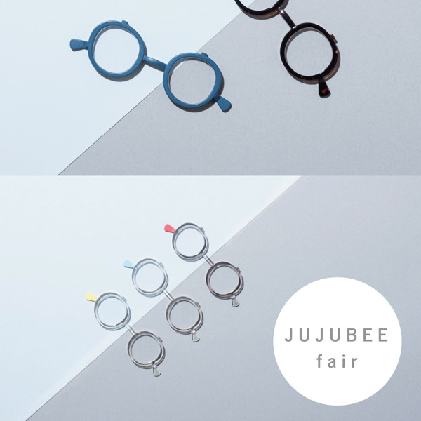 JUJUBEE fair
