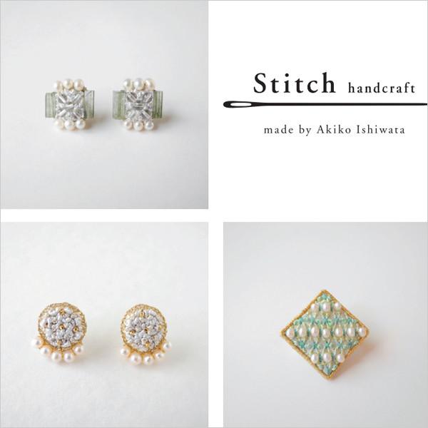 Stitch handcraft