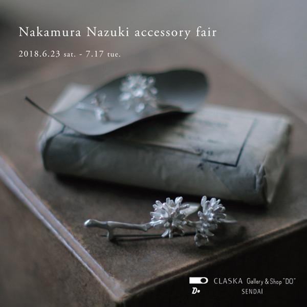 Nakamura Nazuki<br>accessory fair