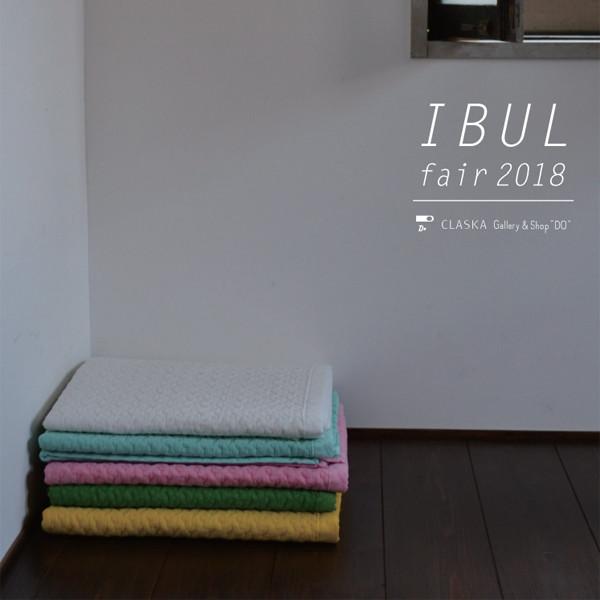 IBUL fair