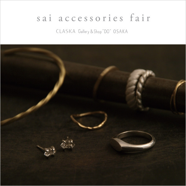 sai accessories fair