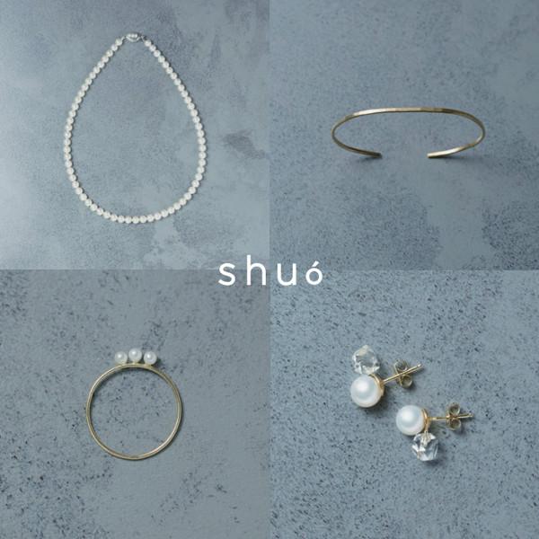 shuo' accessories fair