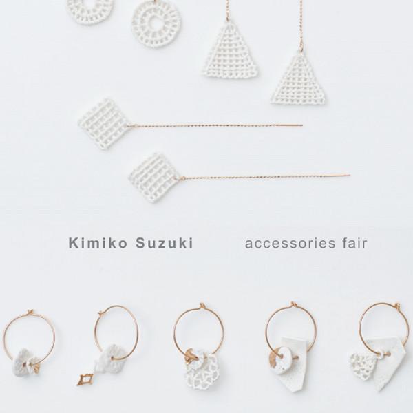 Kimiko Suzuki<br>accessories fair