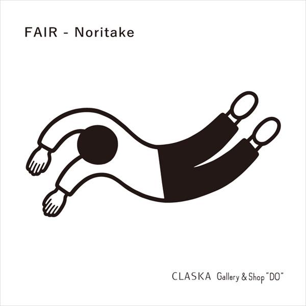 FAIR - Noritake