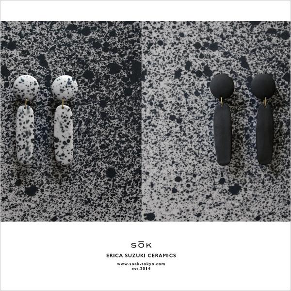 SŌK / ERICA SUZUKI CERAMICS<br>1st Exhibition