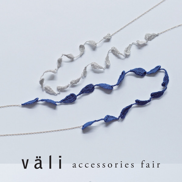 väli accessories fair