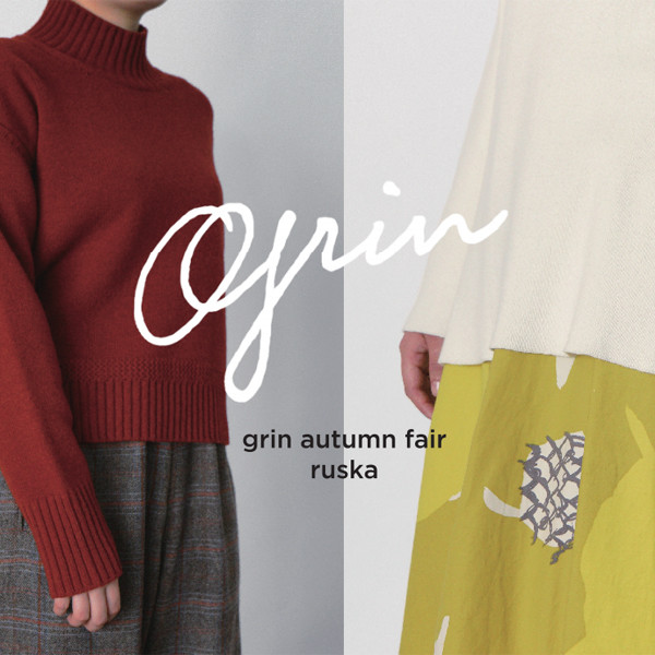 grin autumn fair<br>ruska
