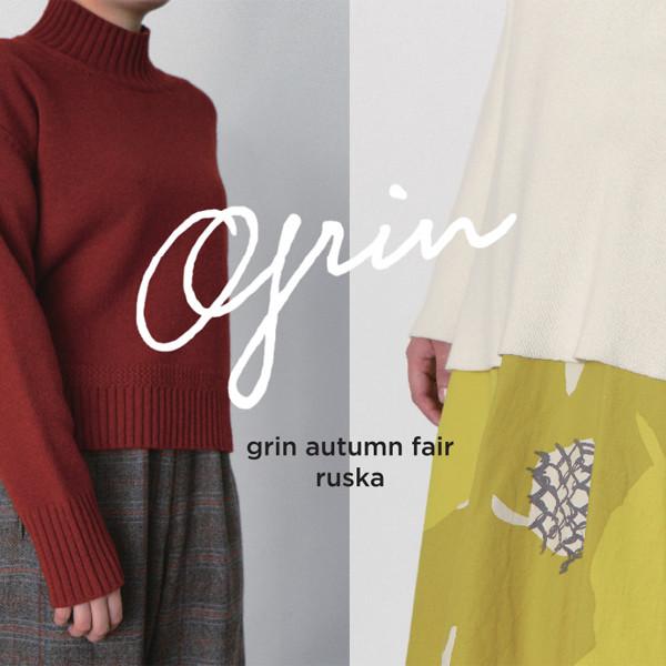 grin autumn fair<br>ruska