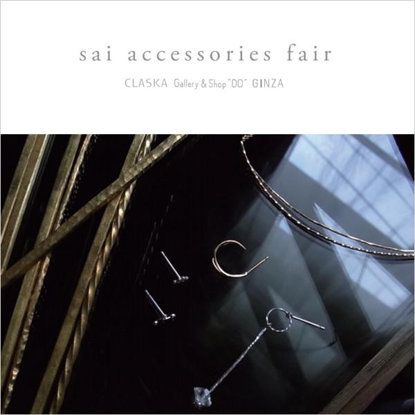 sai accessories fair