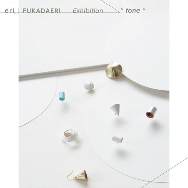 "eri, | fukadaeri Exhibition<br>""tone"""