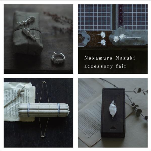 Nakamura Nazuki accessory fair