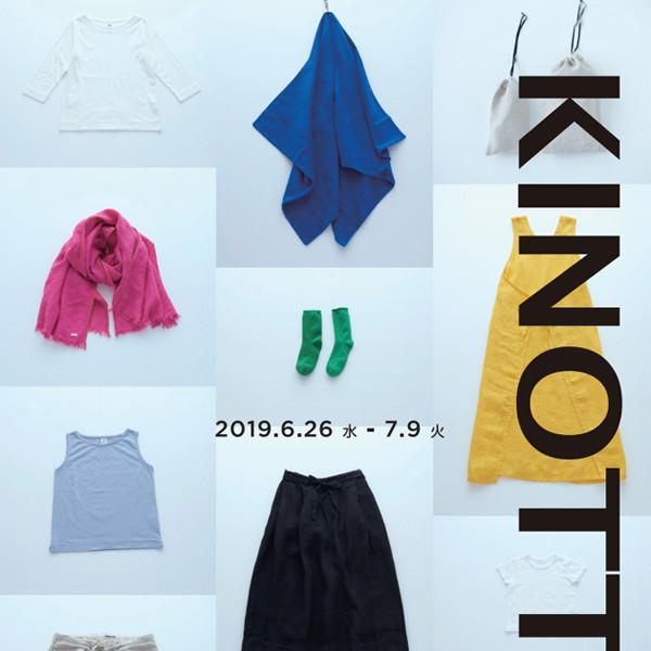KINOTTO FAIR 2019