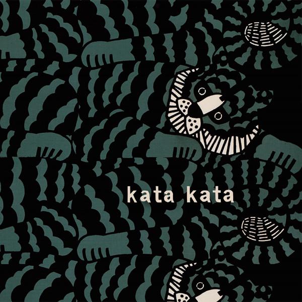 kata kata 展 2019