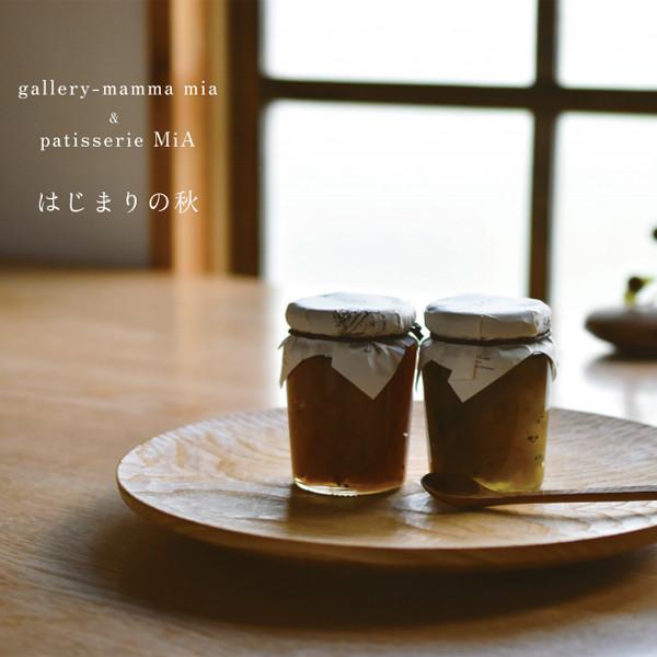 gallery-mamma mia & patisserie MiA<br>はじまりの秋