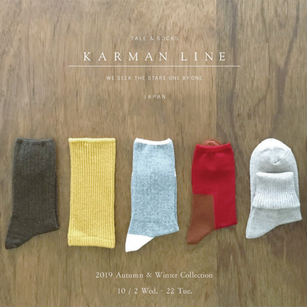 KARMAN LINE fair<br>2019 Autumn / Winter