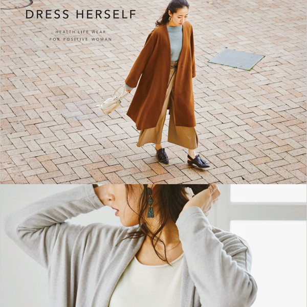 DRESS HERSELF<br>2019 A/W Collection