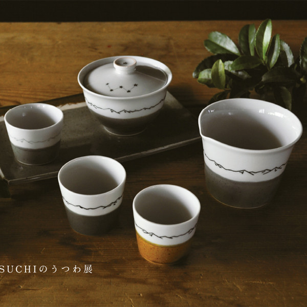芦田尚美 AMETSUCHIのうつわ展<br>~お茶の時間~