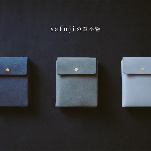 safuji の革小物