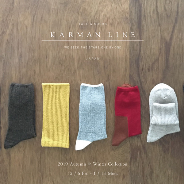 KARMAN LINE 2019<br>Autumn & Winter Collection