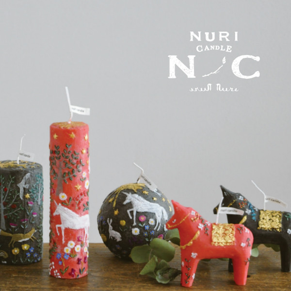 NURI CANDLE<br>Holy Night