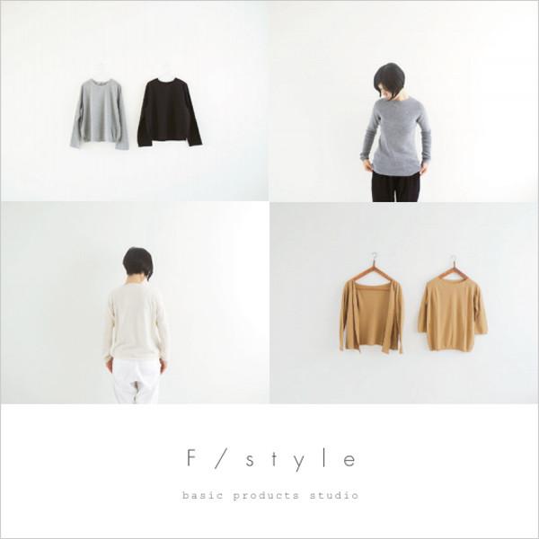 エフスタイルの洋服展 2020