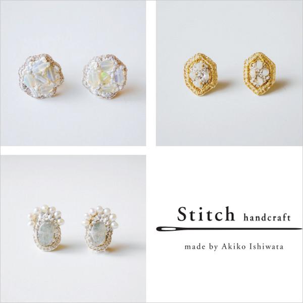 Stitch handcraft 2019