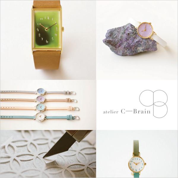 C-Brain fair(5店舗巡回)
