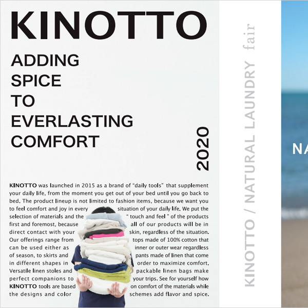 KINOTTO / NATURAL LAUNDRY fair