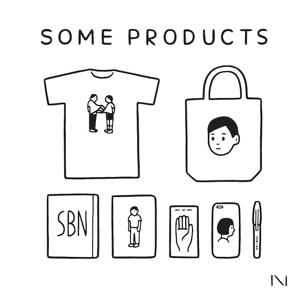 SOME PRODUCTS
