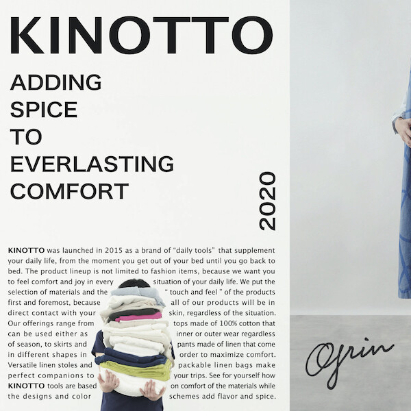 KINOTTO / grin fair