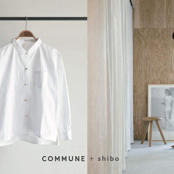 COMMUNE+shibo