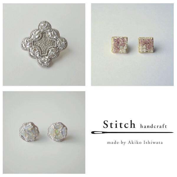 Stitch made by Akiko Ishiwata