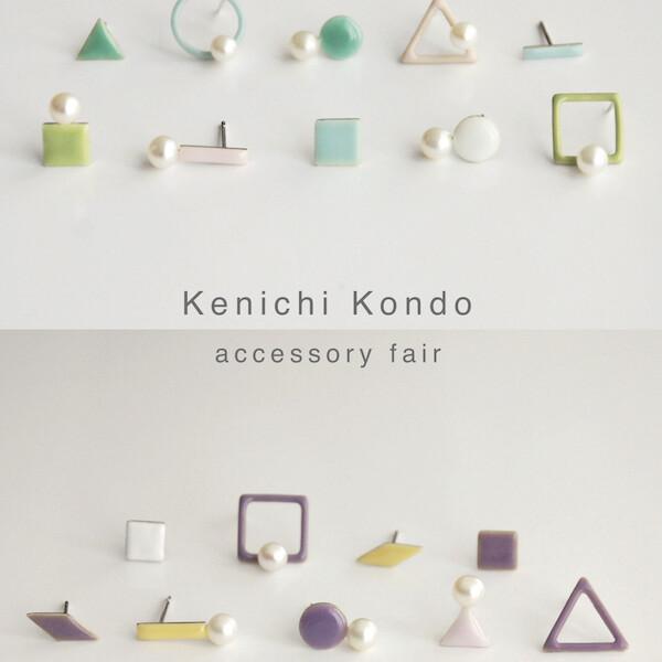 Kenichi Kondo accessory fair