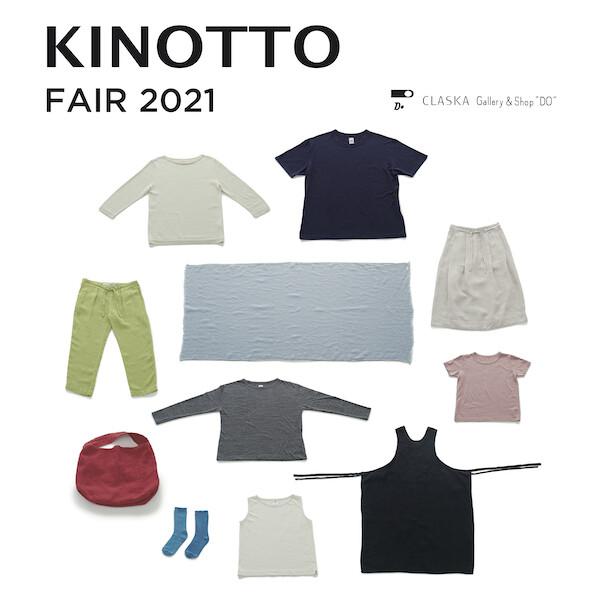 KINOTTO fair 2021 (2店舗巡回)