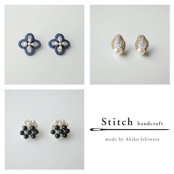 Stitch by Stitch 2021