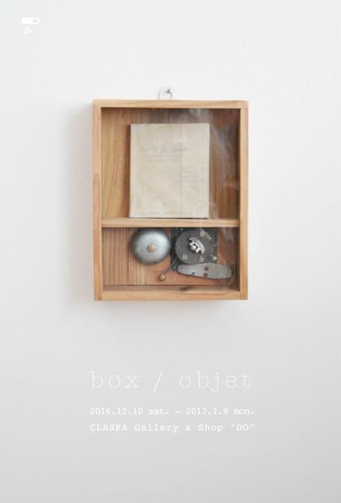 box_main.jpg