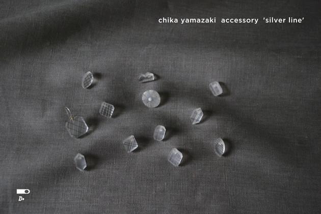 chika_silver.jpg