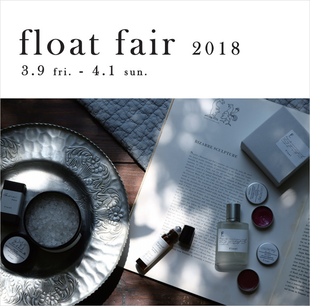 float_n_main.jpg