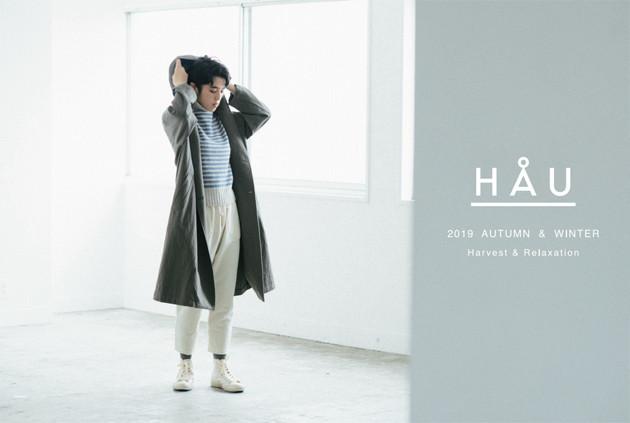 hau_niko_main.jpg